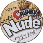 Crunky Ball Nude