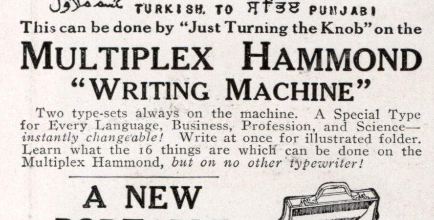 hammond typeface