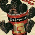 Hitachi ad – date unknown